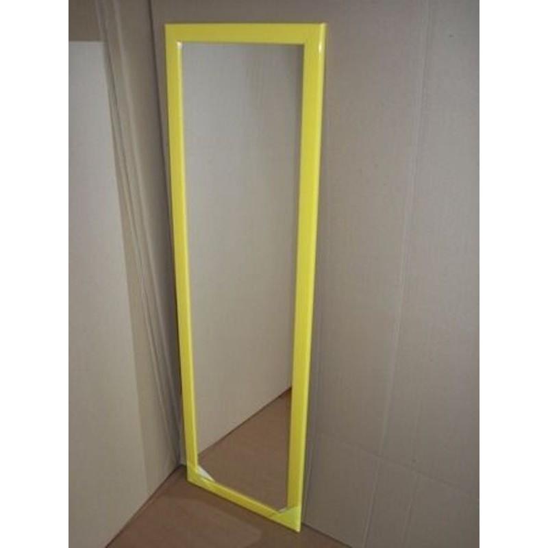 Specchio a parete per ingresso cameretta negozi colore giallo - Parete a specchio per ingresso ...